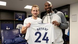 Kobe Bryant for Harry Kain: Very good, he can reach Messi and Ronaldo