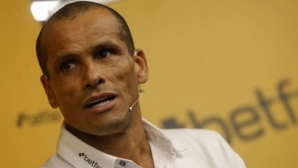 Rivaldo for Cristiano:With 5 Golden Balls and I would say I`m the best in history