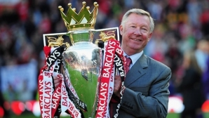 Sir Alex stays in resuscitation